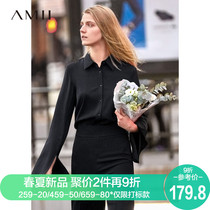 Amii minimalist port wind chic design Shirt woman 2019 Spring new Pure color horn sleeve foreign gas Top