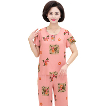 Mom pajamas summer cotton silk pajamas female middle-aged summer two-piece suit artificial cotton large size home service