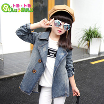 Girls ocean tide clothing childrens clothing cowboy jacket 2019 autumn girl Korean version of the long section of the windbreaker in the large children tide