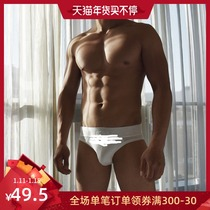 Sexy cotton weup sports Home casual men's briefs summer men's shorts men's briefs