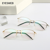Half-frame glasses men can be equipped with ultra-light glasses comfortable glasses business casual finished myopia glasses men