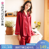 Fen Teng spring and autumn pajamas women long-sleeved cardigan simulation silk Summer Red Wedding Thin Ice Silk home service suits