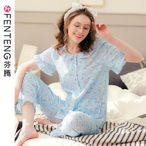 Fen Teng summer new short-sleeved ladies pajamas woven cotton thin section trousers cute fresh female home service suits