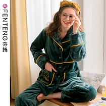 Fen Teng autumn and winter coral velvet pajamas women long-sleeved plus cashmere warm flannel simple Korean version of the home service ladies suit