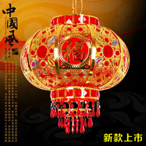 Balcony lantern LED Big Red Fu word New Year decoration Spring Festival ornaments horse door festive rotating crystal chandelier