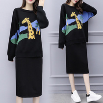 2019 autumn new large size womens fashion fat sister loose was thin sweater skirt two-piece suit female