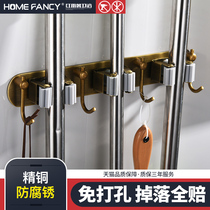 Mop rack hook full copper free punch toilet wall broom clip holder hanging rack wall storage artifact powerful
