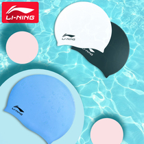 Li Ning swimming cap male and female children adult long hair ear waterproof silicone swimming cap male and female comfortable professional swimming cap
