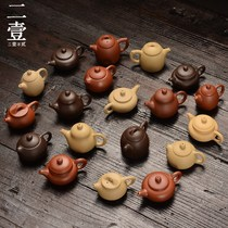 Mini purple pot creative trumpet pocket finger pot trumpet tea play tea pet ornaments Kung Fu Tea can be raised
