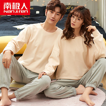 Antarctic lover pajamas spring and autumn models cotton long-sleeved two-piece student Korean autumn and winter men and women home service