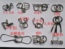 Puzzle ring toys nine chain V buckle 8-word buckle M buckle dilute left and right bird spring buckle
