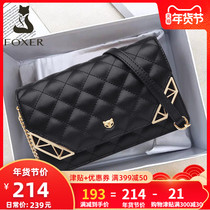 Gold Fox big black quilted chain bag female 2019 new fashion stereotypes shoulder messenger bag