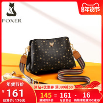 Gold Fox ladies bag 2019 autumn and Winter new fashion Joker large capacity wide shoulder strap old flower cross-body shoulder bag
