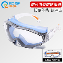 Riding anti-sand dust goggles silicone seal anti-impact goggles labor insurance glasses silicone waterproof