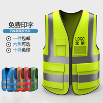 Reflective vest cycling sanitation workers clothes traffic driver car site construction mesh yellow vest breathable