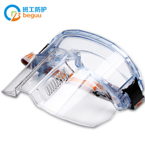 Goggles anti-wind sand polishing dust glasses anti-fume laboratory anti-liquid splash goggles mask