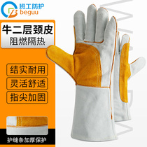 Welder welding gloves leather high temperature anti-iron wear soft long and short paragraph welding welding labor protection gloves