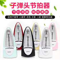 Gleam metronome piano guitar violin guzheng musical instrument universal mechanical beat rhythm accurate and durable