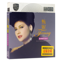 Car music CD CD Zhen Ni Cd memorable classic popular old songs lossless sound gold disc genuine