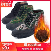 Liberation shoes men's high-top winter cotton shoes plus velvet thickening warm wear-resistant work labor camouflage work site Military shoes