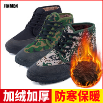 Winter liberation shoes male high-top cotton shoes plus velvet thickening warm wear-resistant work labor camouflage labor site Military shoes