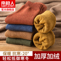 Antarctic thick socks men and women in the tube stockings winter day long tube warm trend towel men thickened cashmere ZJ