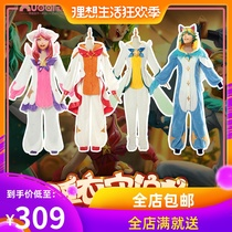 League of Legends LOL pajamas Guardian Solaka Isheri Lu Lu reward Lux cosplay costume