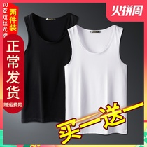 2 pieces) silk cotton round collar men's vest summer ice silk breathable sports tight sleeveless shoulder fitness