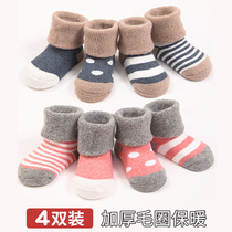 Newborn baby socks autumn and winter cotton thin boys and girls socks spring and autumn 0-3 months baby tube