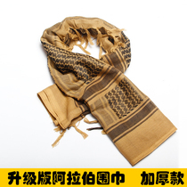 Army fans cotton thick section Arabia scarf scarf men and women outdoor tactical scarf windproof sand warm collar