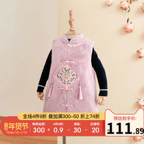 Han clothing for girls winter Chinese New Year Chinese style Tang dress New Year clothes children's New Year Service cotton female baby vest skirt