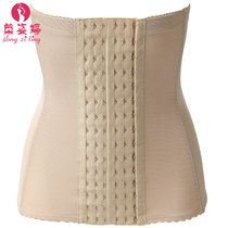 Rongzi Ting new six-breasted abdomen belt body sculpting clothing postpartum bondage corset belt 811 waist belt clip