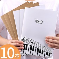 Piano class special class record this staff this piano music professional large spacing notebook children plus