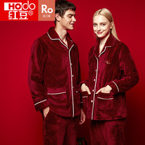 Red bean coral velvet pajamas men and women in winter thickening can be worn outside the couple married red home service sets