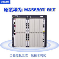 USD 1246 79] New original Huawei MA5680 OLT three dual