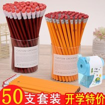 Aluminum pen children Primary School non-toxic 2B pencil children kindergarten sketch 2 than stationery supplies