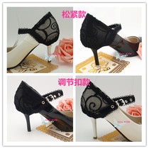 Wild wear convenient black mesh lace heel cover high heels lace DIY handmade shoes accessories