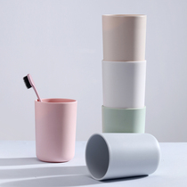 Creative simple cup toothbrush Cup couple toothbrush Cup plastic cup cute home toothbrush Cup wash cup
