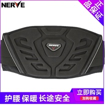 NERVE off-road motorcycle riding waist waist locomotive anti-fall protection men and women Knight motorcycle brigade equipment summer