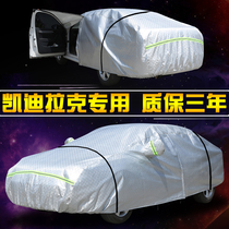Cadillac XT5 clothing XTS CT6 ATSL CTS special car cover coat sunscreen rain winter snow