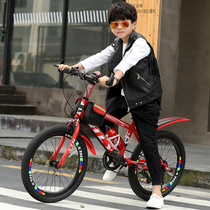 Childrens bike 6-7-8-9-10 mountain speed 15-year-old primary school boys and girls in the Big children bicycle 20-inch
