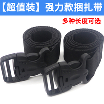 (Two loaded)nylon thickening packing belt cargo strap tied rope backpack tent with buckle buckle