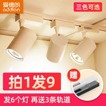 Aidelang led track light clothing store spotlights commercial super bright energy-saving shop spotlight COB rail ceiling light