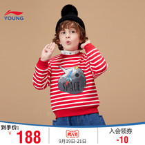 Li Ning childrens clothing sweater mens childrens 2019 New 3-6-year-old pullover long-sleeved round neck winter knit shirt