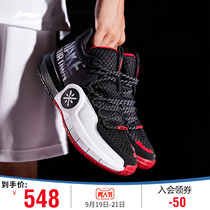 LN Li Ning basketball shoes mens Wade series 2019 New ALLDAY 4 shock absorption in sneakers