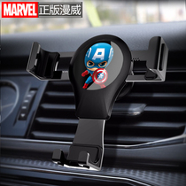 Car Phone Stand car bracket navigation car support on the outlet gravity driving universal universal snap