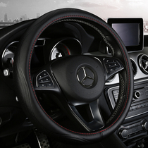 Leather steering wheel cover Mercedes-Benz GLC Class C Class GLA Class GLE Class S Class E Class A Class GLK Class ML car handle cover