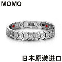 Japan imports of Europe and the United States Popular men ladies titanium steel metal bracelet anti radiation anti fatigue energy balance bracelet