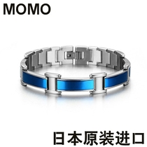 Wireless anti-static bracelet silicone to eliminate static bracelet men and women Japanese body wrist strap cordless