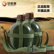 Genuine 87-style aluminum kettle outdoor March sports military training large-capacity Old Military fans portable